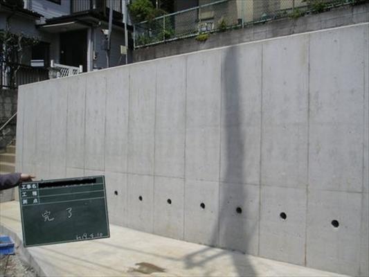 コンクリート擁壁