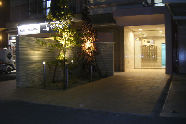 外構工事 東京都北区・Sマンション